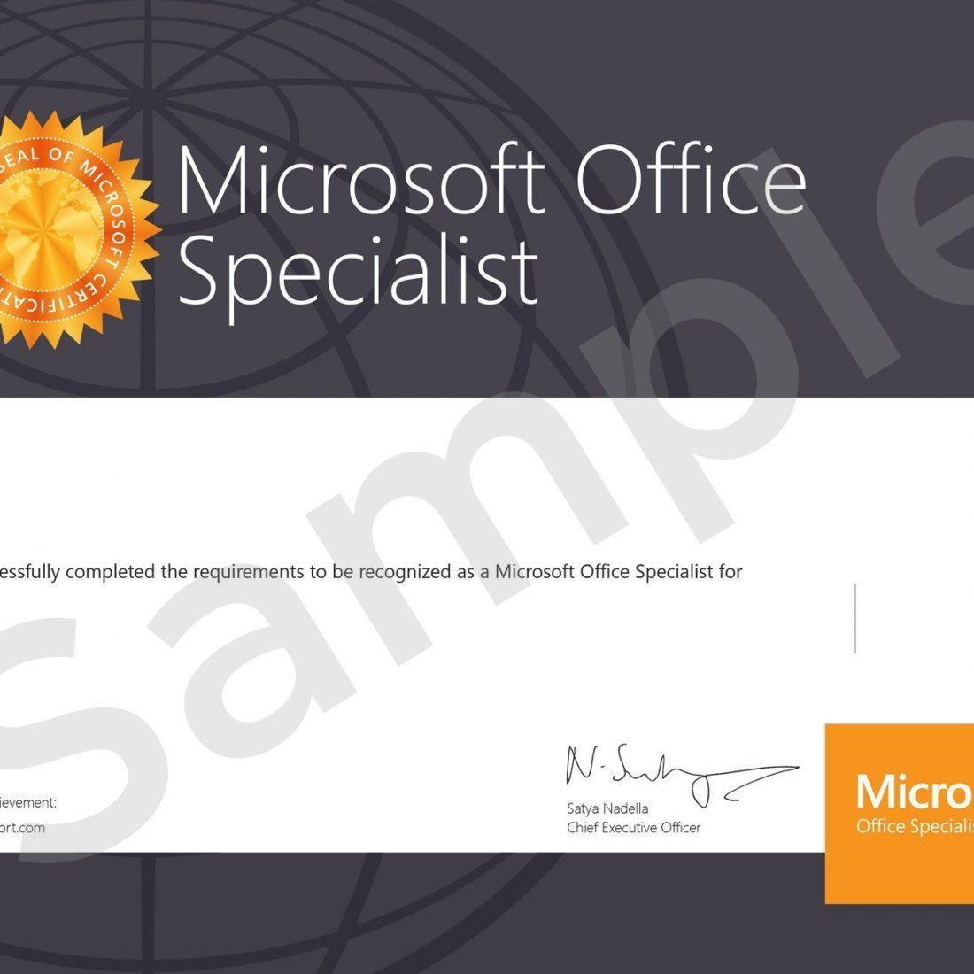 MOS_2016-Sample-Certificate